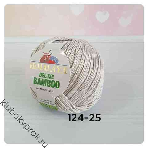HIMALAYA DELUXE BAMBOO 124-25, Светлый серый
