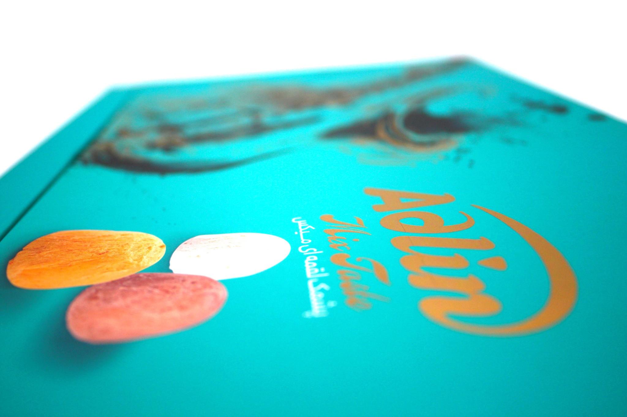 Adlin Царская пишмание со вкусом какао, ванили и шафрана в подарочной упаковке, Adlin, 350 г import_files_aa_aa4fcf3ec3da11e9a9b3484d7ecee297_aa4fcf40c3da11e9a9b3484d7ecee297.jpg