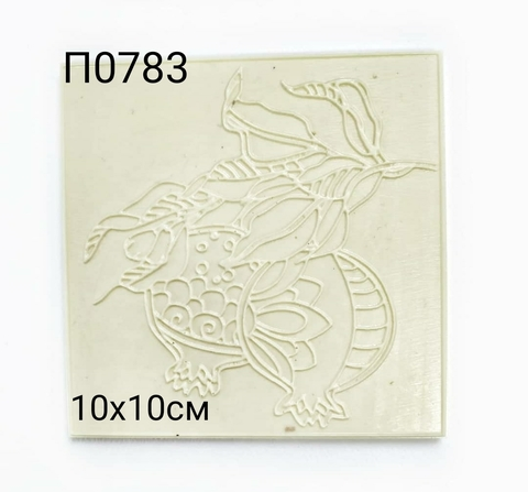 П0783 Декоративная плитка из пластика 10х10 см. Гранат.