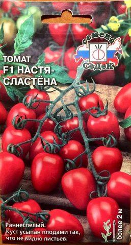 Семена Томат Настя-Сластена F1