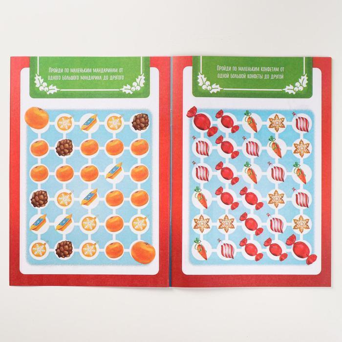 Игра-книга «Чем занять ребёнка? Лабиринты», 26 страниц