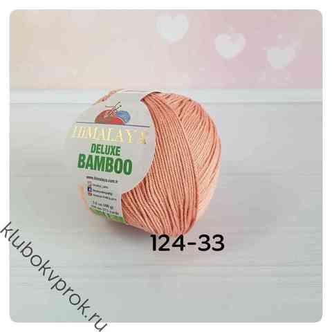 HIMALAYA DELUXE BAMBOO 124-33, Красная глина