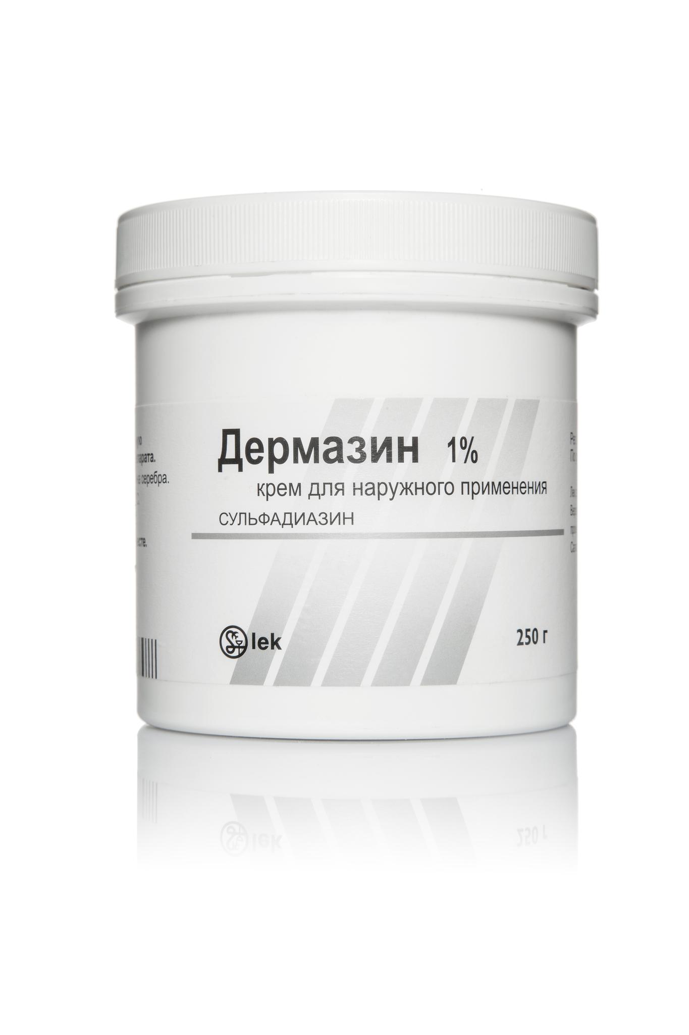 Дермазин крем 250 г.