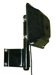Триада-26260-CRC9/antenna.ru. Антенна MIMO 3G/4G/1800/900МГц направленная на кронштейн с большим усилением