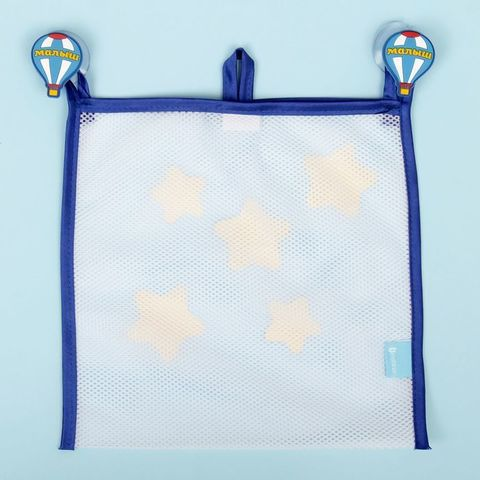 Набор для игры в ванной + сетка для хранения