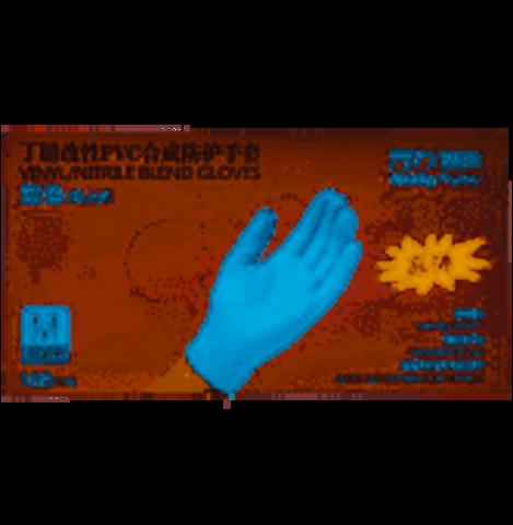 Wally Plastic косметические перчатки голубые р. M (100 штук - 50 пар)