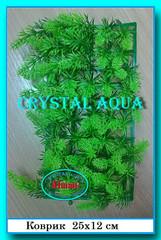Растение Атман,  коврик 25x12 см