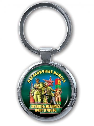 Купить брелок ФПС - Магазин тельняшек.ру 8-800-700-93-18Брелок ФПС