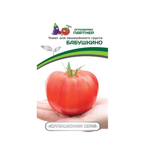 Бабушкино 10шт томат (Партнер)