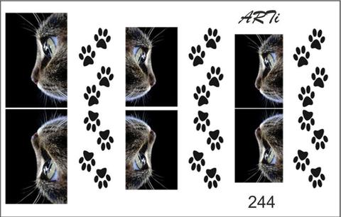 Слайдер наклейки Arty for you №244 купить за 80руб