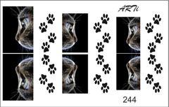 Слайдер наклейки Arty for you №244