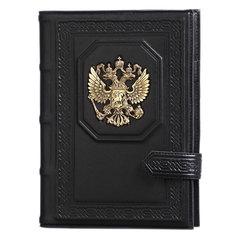 Ежедневник кожаный «Государство»