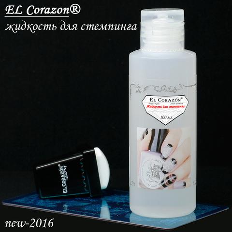 El Corazon Жидкость для стемпинга (с ацетоном)
