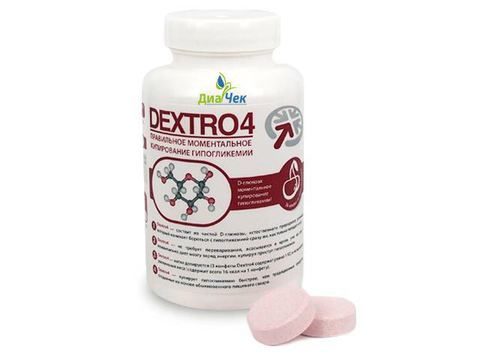 Средство для купирования гипогликемии «Декстро4» вишневый вкус (36 штук)