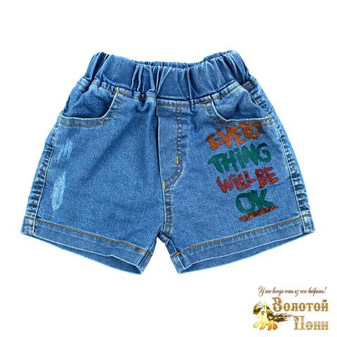 Шорты джинсовые мальчику (2-6) 210523-OP794.4