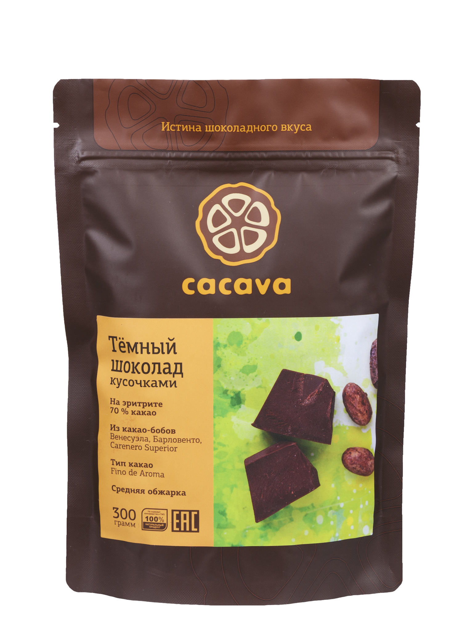 Тёмный шоколад 70 % какао, на эритрите, упаковка 300 грамм