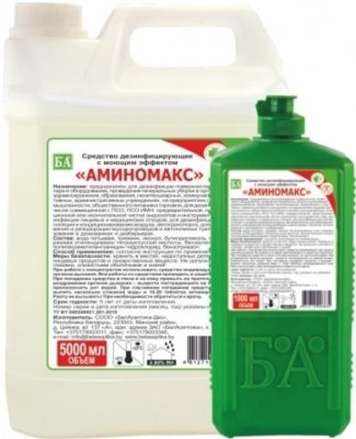 Средство дезинфицирующее с моющим эффектом Аминомакс 5000 мл