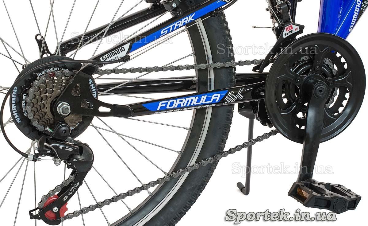 Трансмиссия горного универсального подросткового велосипеда Formula Stark 2015 (Формула Старк)