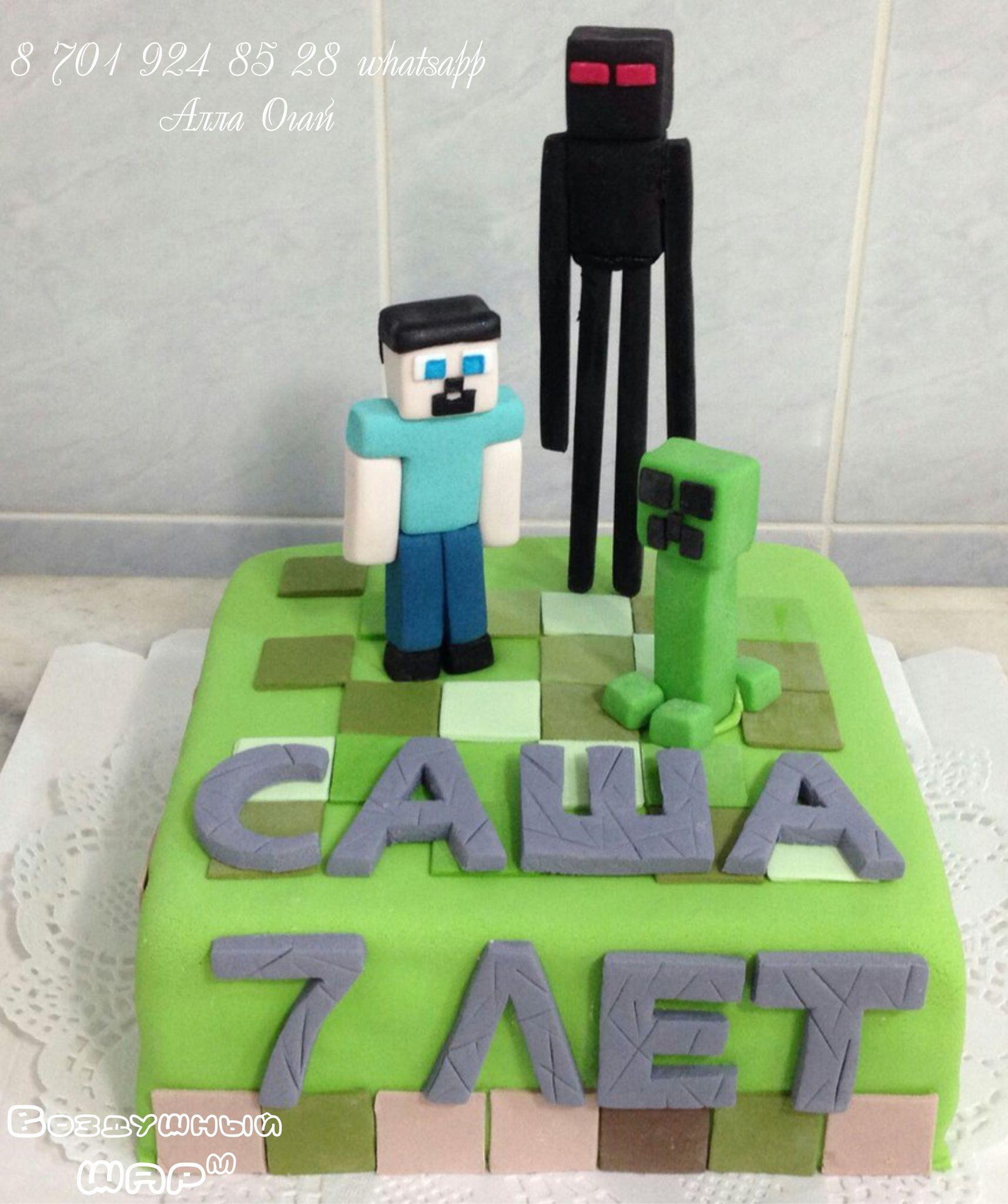 торт майнкрафт Алматы