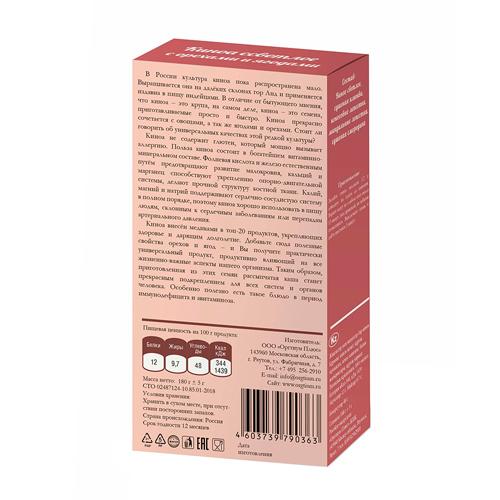 kinoa-s-yagodami-i-orekhami-orgtium-180-g-2