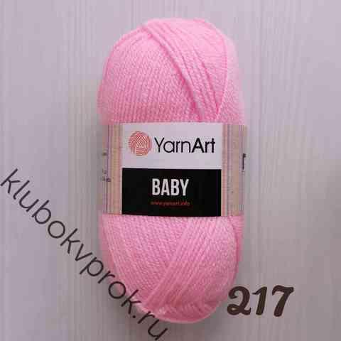YARNART BABY 217, Детский розовый