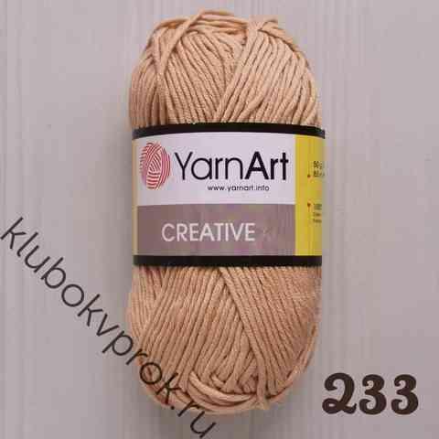 YARNART CREATIVE 233,