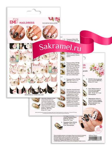 Naildress Slider Design Париж