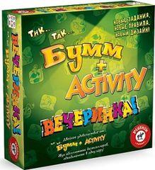 Тик-Так Бум Activity