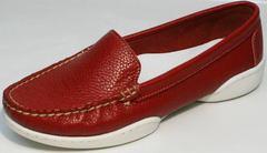 удобные женские туфли кожаные женские мокасины Evromoda 042.5710 WRed.