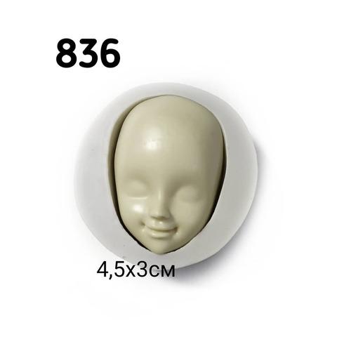0836 Молд силиконовый. Лицо.