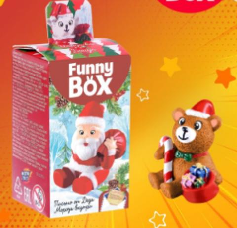 063-4000 Набор для детей Funny Box «Новый Год» Набор: письмо, инструкция, МИКС