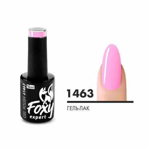 Гель-лак (Gel polish) #1463, 10 ml