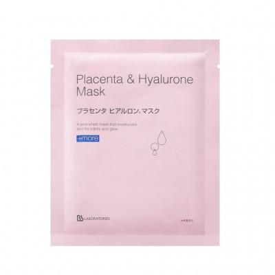 Bb Laboratories Полифункциональные маски: Маска регенерирующая плацентарно-гиалуроновая с камелией для лица (Placenta & Hyalurone Mask)