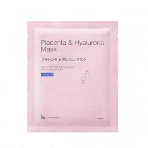 Bb Laboratories Полифункциональные маски: Маска регенерирующая плацентарно-гиалуроновая с камелией для лица (Placenta & Hyalurone Mask), 1шт/12шт