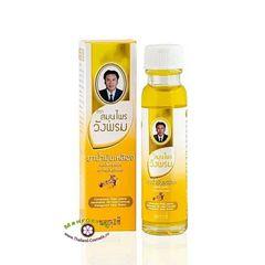 желтое масло от суставных болей,Wangprom/Yellow Oil Wangprom