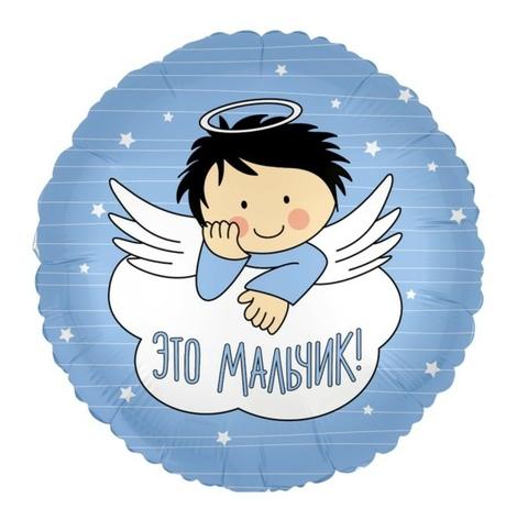 Шар фольга КРУГЛЫЙ ДЕТСКАЯ ТЕМАТИКА (в ассорт.)