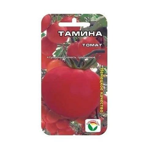 Тамина 20шт томат (Сиб сад)