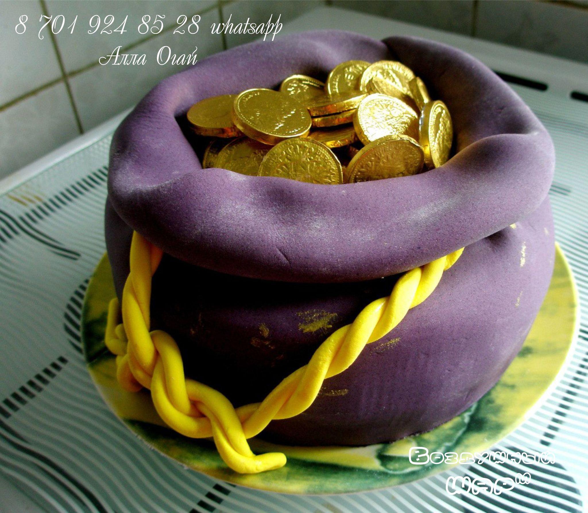 торт мешочек с деньгами
