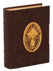 Православный молитвослов c филигранью