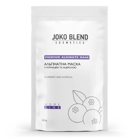 Альгінатна маска з чорницею і ацеролою Joko Blend 100 г (1)