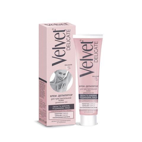 Velvet Крем- депилятор Для чувствительной кожи деликатных зон