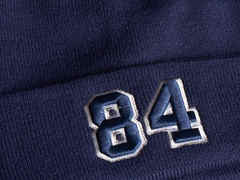Шапка №84 синяя