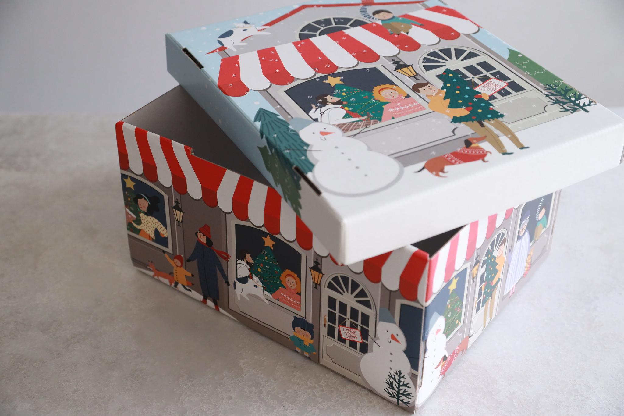 Коробка новогодняя складная «Зимний город», 31,2х25,6х16,1 см
