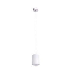 Накладной точечный светильник RL-LPP080 White