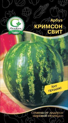 Семена Арбуз Кримсон Свит (Syngenta) 50 сем