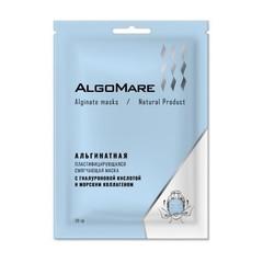 AlgoMare, Альгинатная смягчающая маска с гиалуроновой кислотой, 30 гр