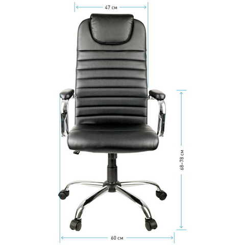 HL-E25 Кресло руководителя Intelligent  (Helmi)