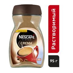 Кофе растворимый Nescafe Classic Crema 95 г (стекло)