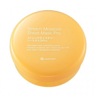Bb Laboratories Полифункциональные маски: Патчи для лифтинга и увлажнения с кинетином (Stretch Moisture Sheet Mask Pro), 60шт