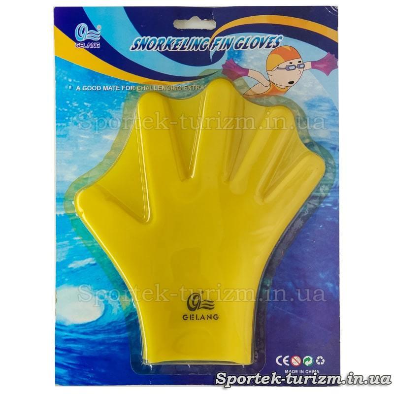 Перетинчасті рукавички для аквааеробіки Gelang